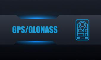Поверка и испытания GPS\ГЛОНАСС приемников