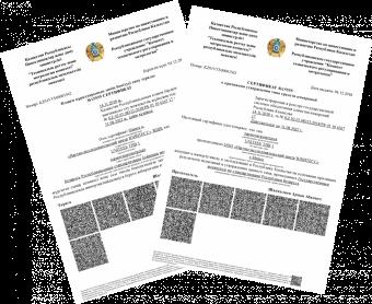 Получен сертификат утверждения типа средств измерений на термогигрометры ТНВ1 в Республике Казахстан