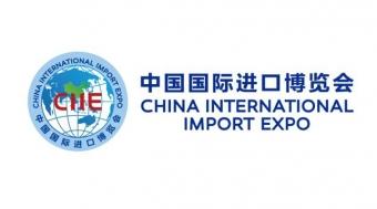 Выставка China International Import Expo 2018