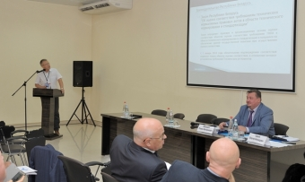 Конференции в Сочи в области связи